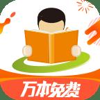 天翼阅读app破解版下载 v4.5.0
