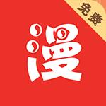 板砖漫画app破解版下载 v1.8