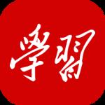 强国平台app官方版 v2.13.0下载