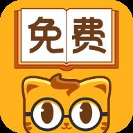 七猫小说vip破解版下载 v3.0.1