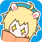 漫画台会员破解版下载 v1.3.4[百度网盘资源]