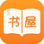 御书屋app最新破解版下载-御书屋手机版下载 v4.0.0