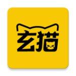 玄猫漫画破解版下载 v1.0.3