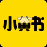 小黄书app最新破解版下载 v1.0.2