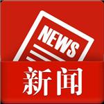 网易新闻破解版下载 v5.4.8