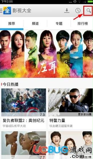 影视大全app官方下载