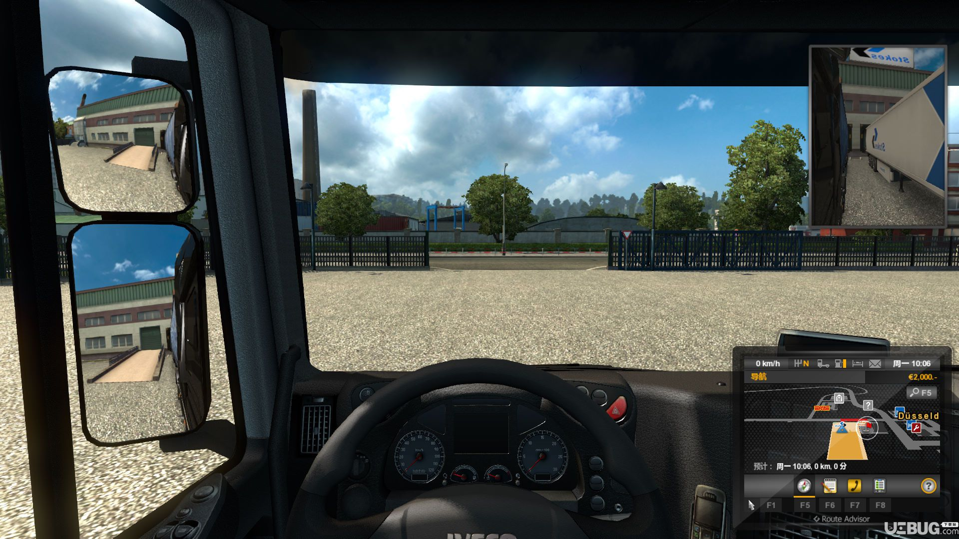 《欧洲卡车模拟2》中文免安装版