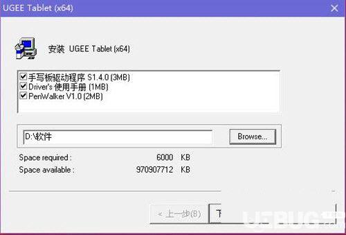 UGEE Tablet