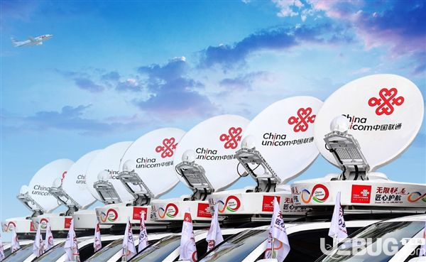 中国联通推出5G用户新体验,每月免费送100GB流量