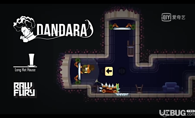 Dandara破解版下载