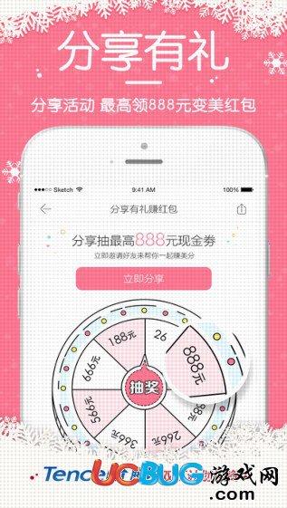 更美app