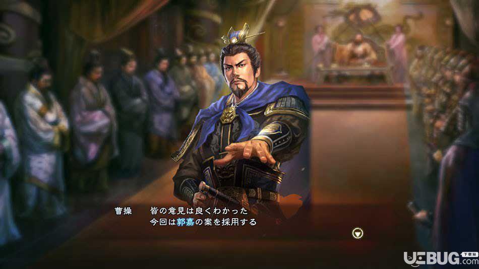 三国志14中文版下载