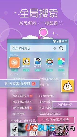 魔秀桌面app官方下载