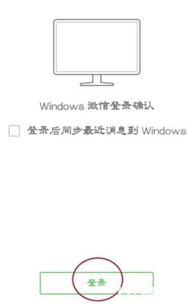 微信电脑版客户端怎么一键清除聊天记录信息