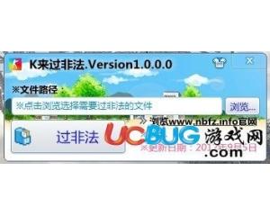 csol简单过HS非法文件V1.0绿色版