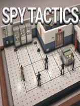 《间谍战术》免安装简体中文版