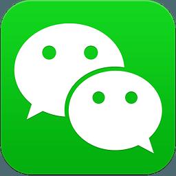 微信App(跨平台的通讯工具)v7.0.6安卓版